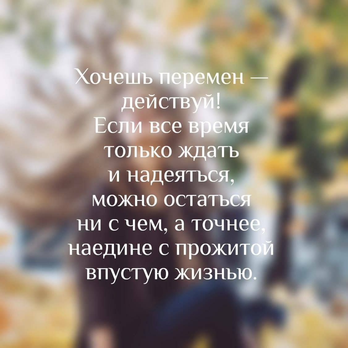 Russian Love Quotes Pinnatasha  On Russian Quotespix  Pinterest  Russian Quotes