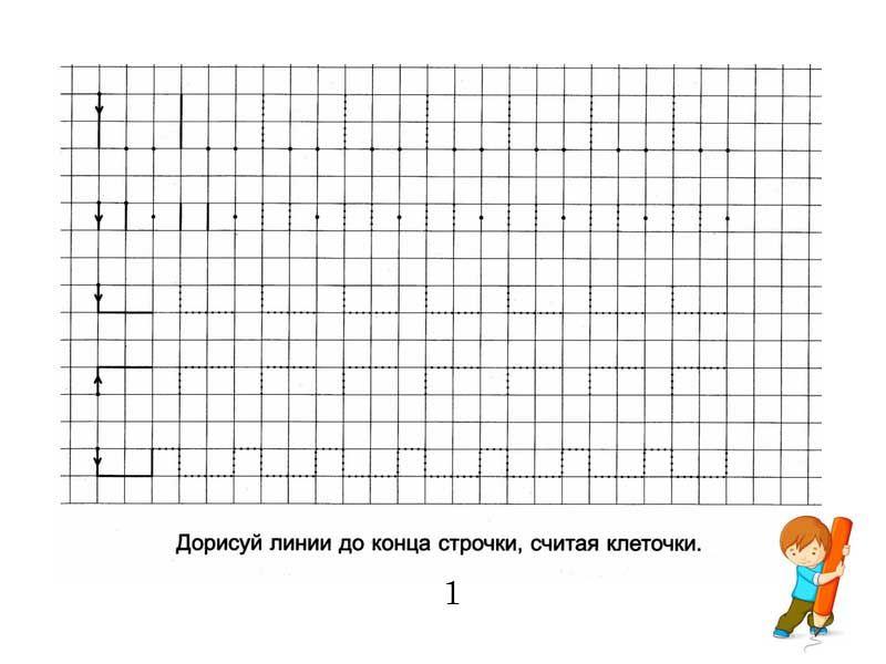 Алгебра тесты 7 класс гришина решения