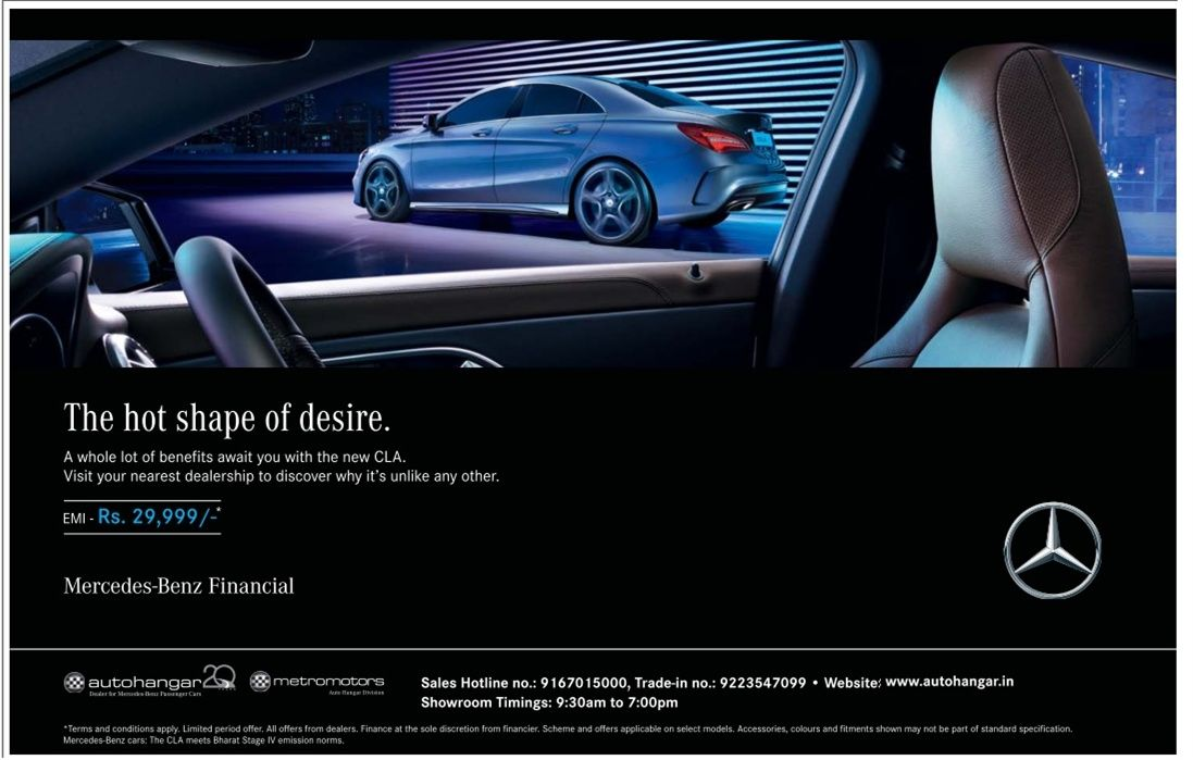 Mercedes Benz The Hot Shape Of Desire Emi Rs 29999 Ad Times Of India Mumbai Check Out More Car Advertisement Collection At H Mercedes Benz Car Advertising Ads