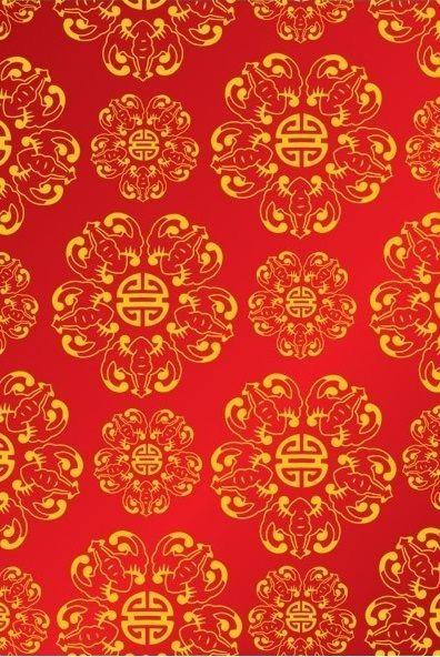 Vans Unisex Authentic Skate Shoe PATTERNS Pinterest Pattern Simple Asian Patterns