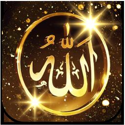 Allah Live Wallpaper App Ranking and Store Data App