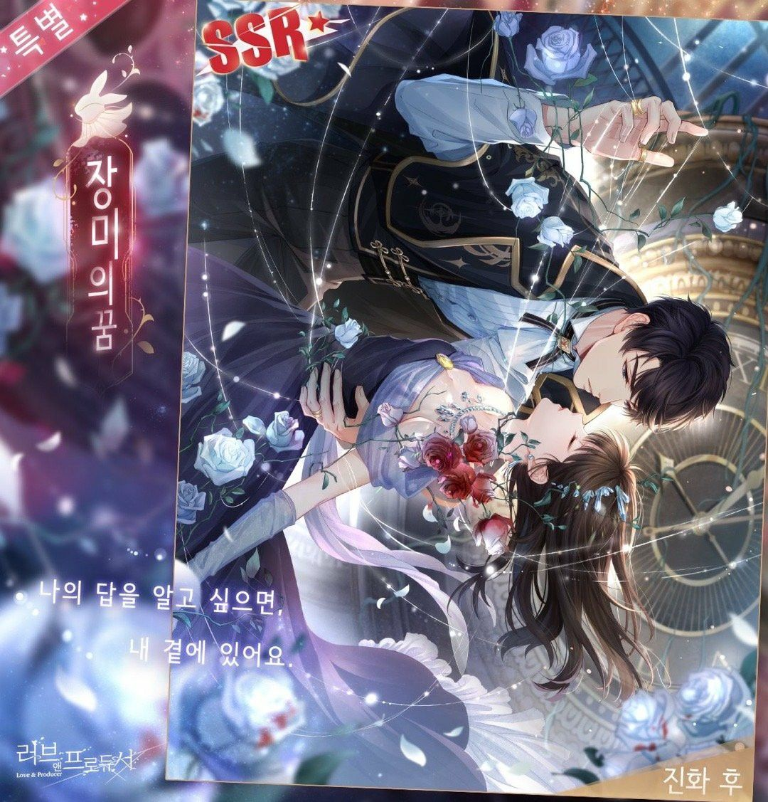 Pin de Difa Nisa em mr love Queen choice em 9  Anime masculino