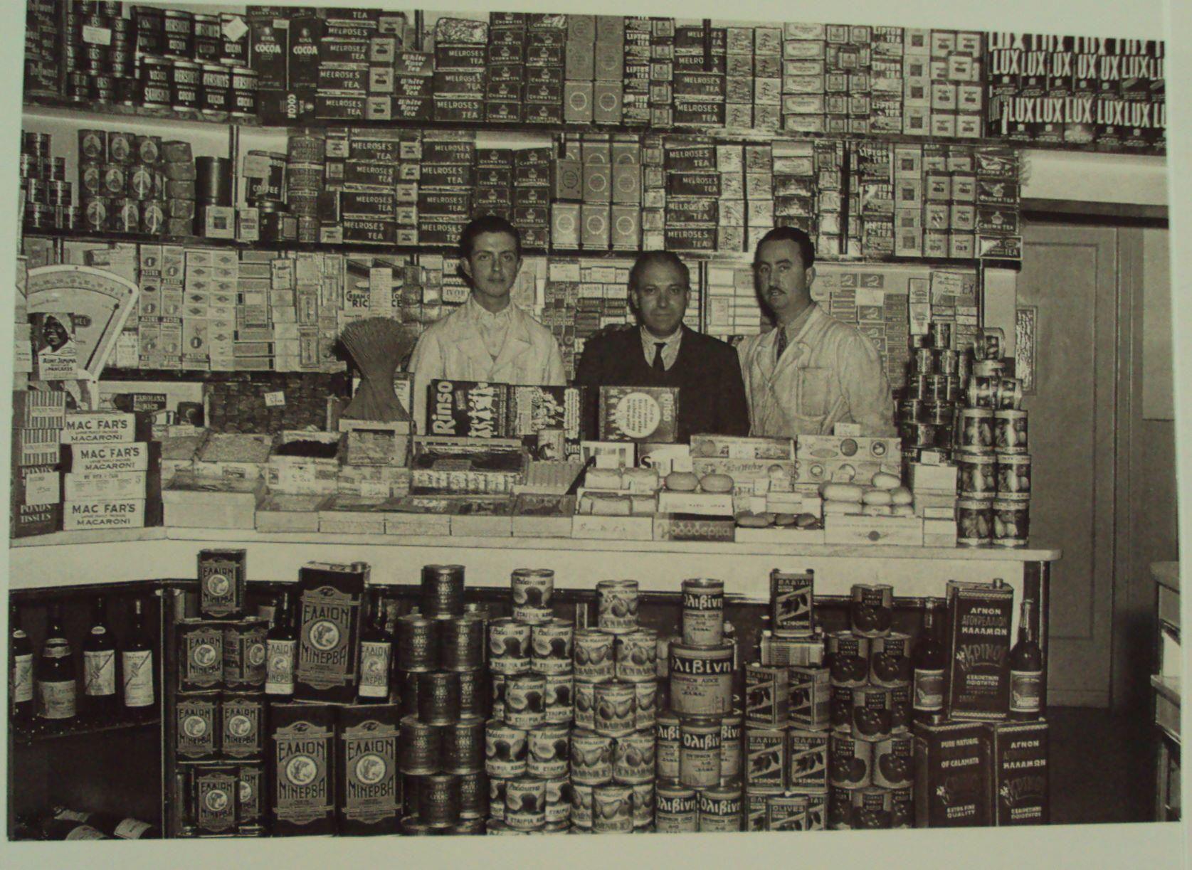 ΜΠΑΚΑΛΙΚΟ 1950