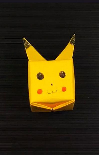 Making An Origami Pikachu Head