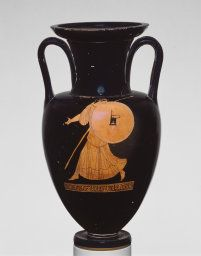 Greek, Athens Attributed to the Achilles Painter, Amphora (Storage Jar)