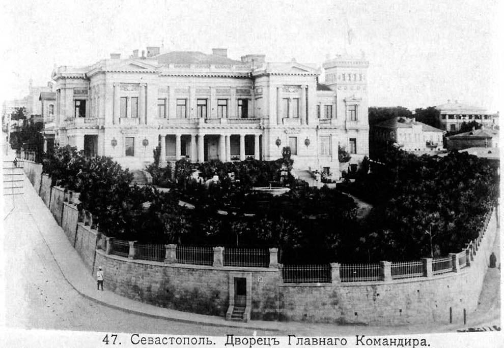 Фотографии старого Севастополя. Старый Севастополь фото ...