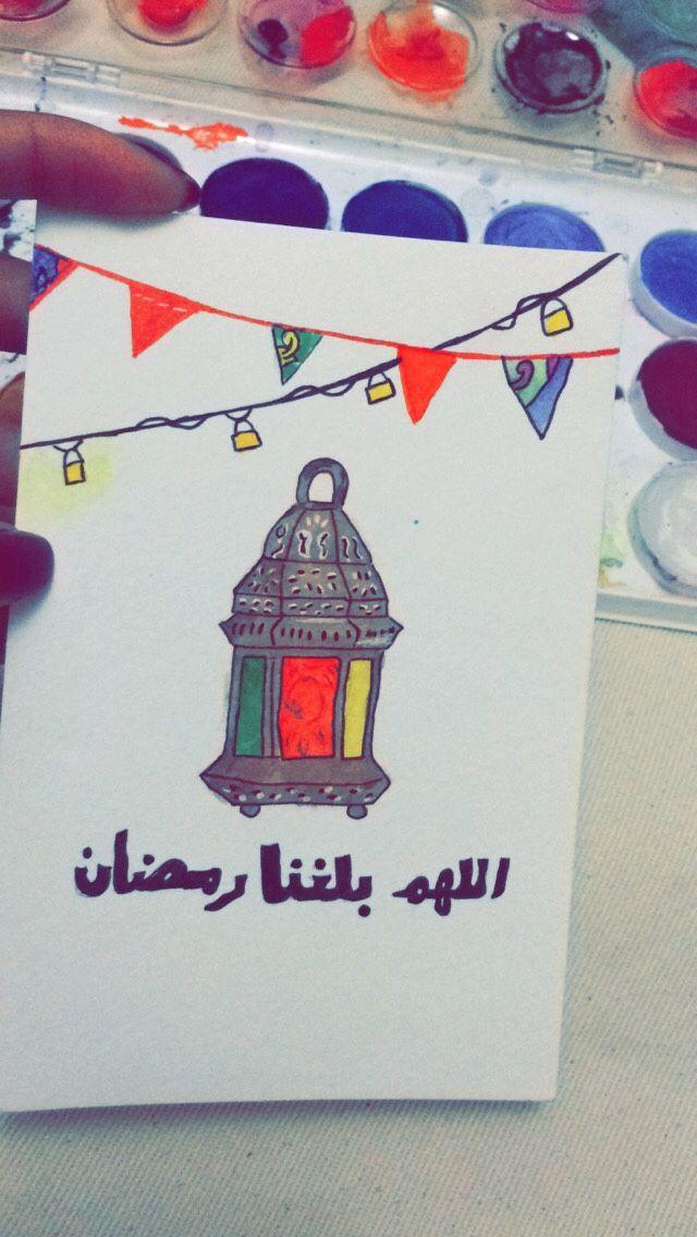 رمضان Tumblr Ramadan Crafts Ramadan Kareem Decoration Ramadan Cards