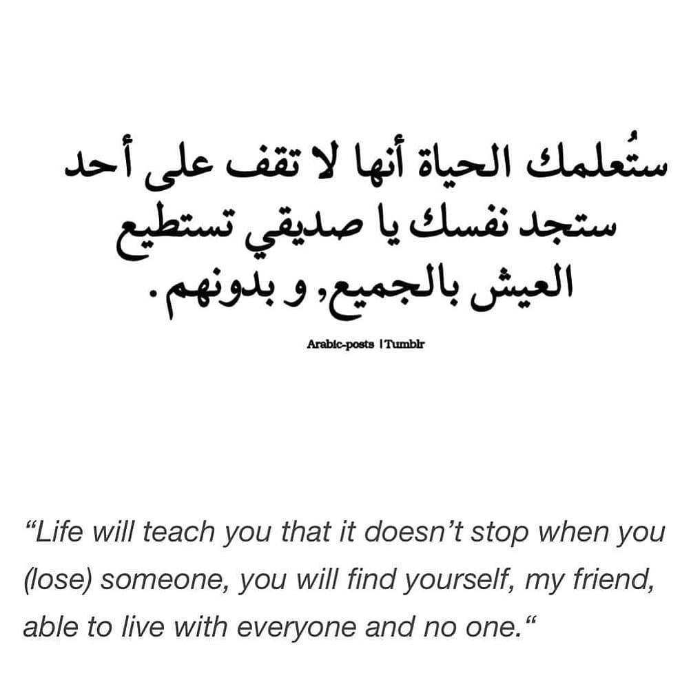 Sprüche zitate von Barbara Diehl auf Arabische Sprüche