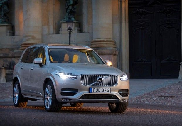New Release Volvo Xc90 Special Edition The Swedish Royal Wedding
