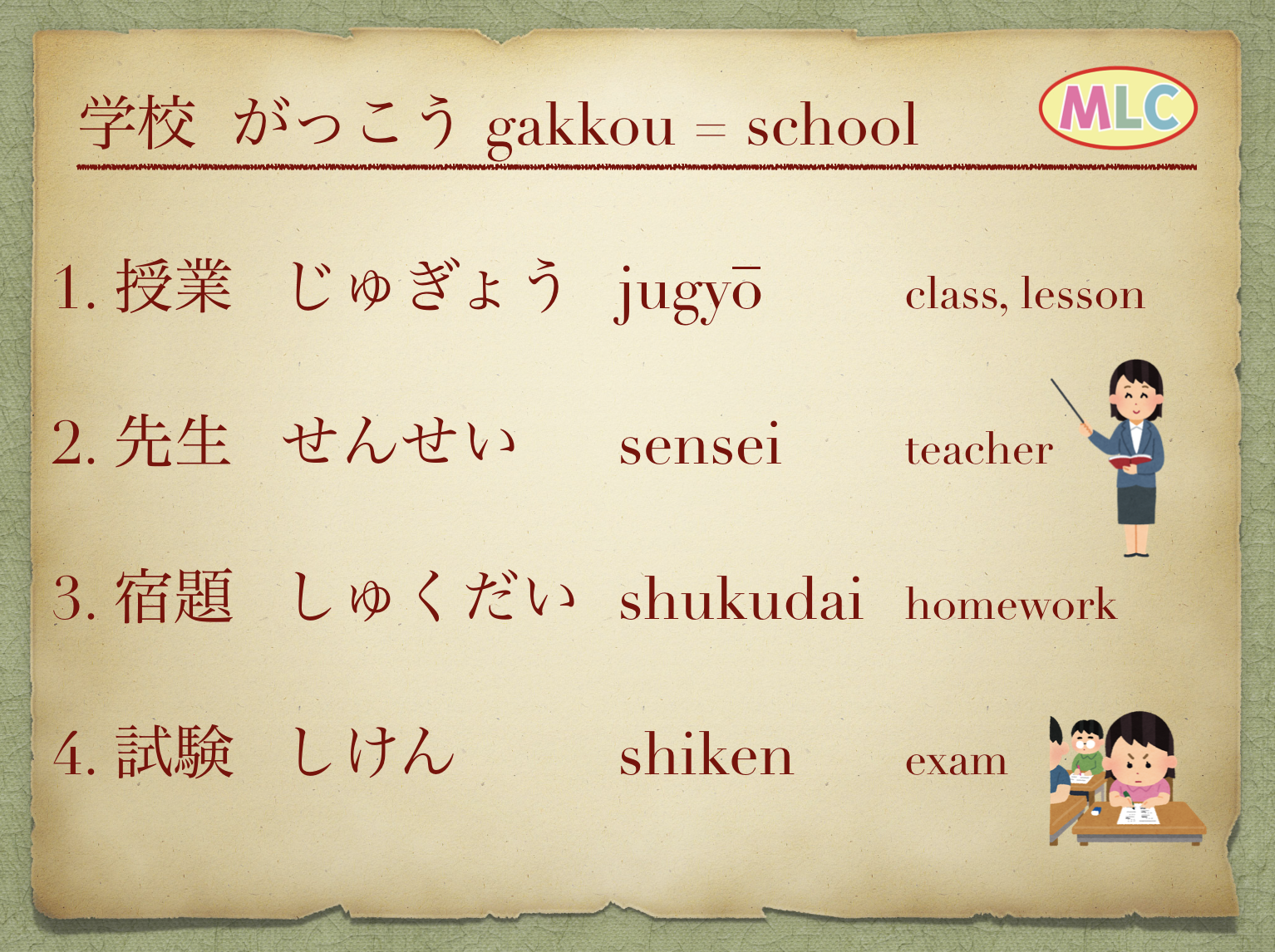 Gakkou School