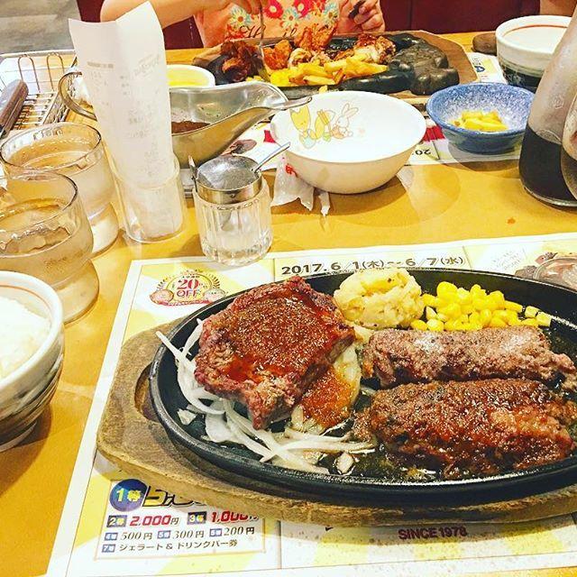 ㊗️決算祝いブロンコディナー!(笑) (肉まみれ=゚ω゚)ノ #ステーキ #決算 #3期目 #肉 #ぶろんこびりー  #ブロンコビリー