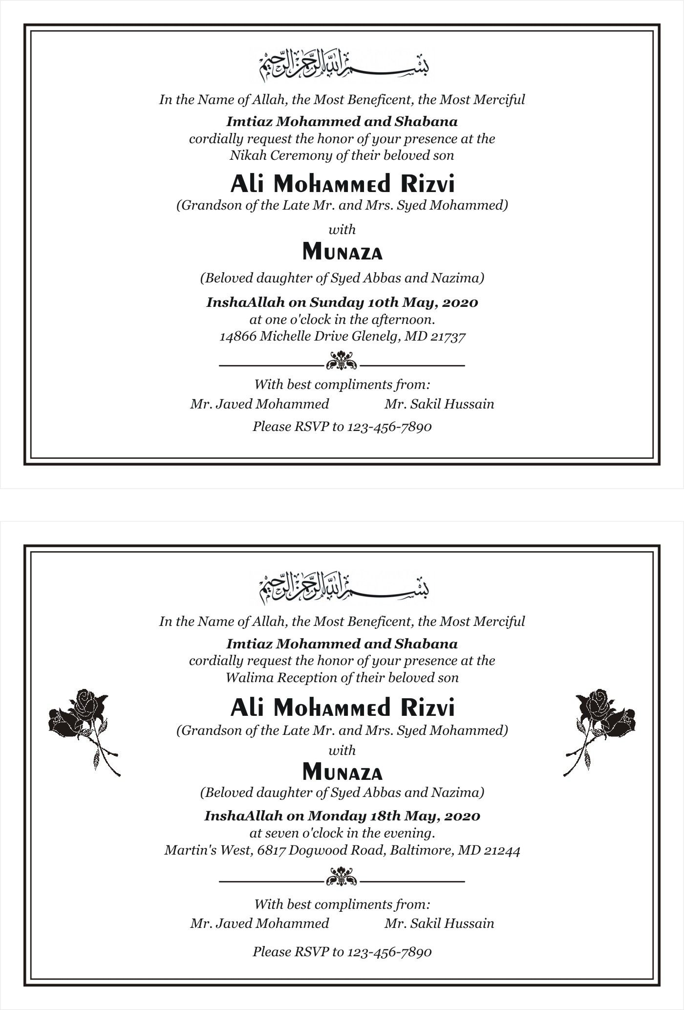 Islamic Wedding Cards Wordings Muslim Wedding Cards Islamic Wedding Pakistani Wedding Cards