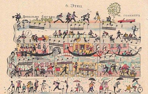 Illustrated sheet music of the day