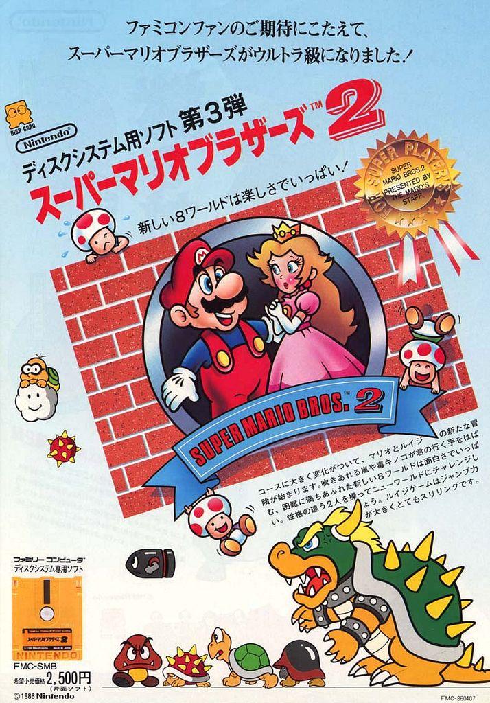Nintendo Mario 2 Adv Super Mario Art Mario Bros Super Mario Bros