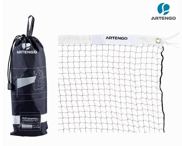 The Artengo Competition Net Badminton Accessories 6 1m Is Available Here At The Best Price In Online Shopping And Just Li With Images Badminton Badminton Nets Decathlon