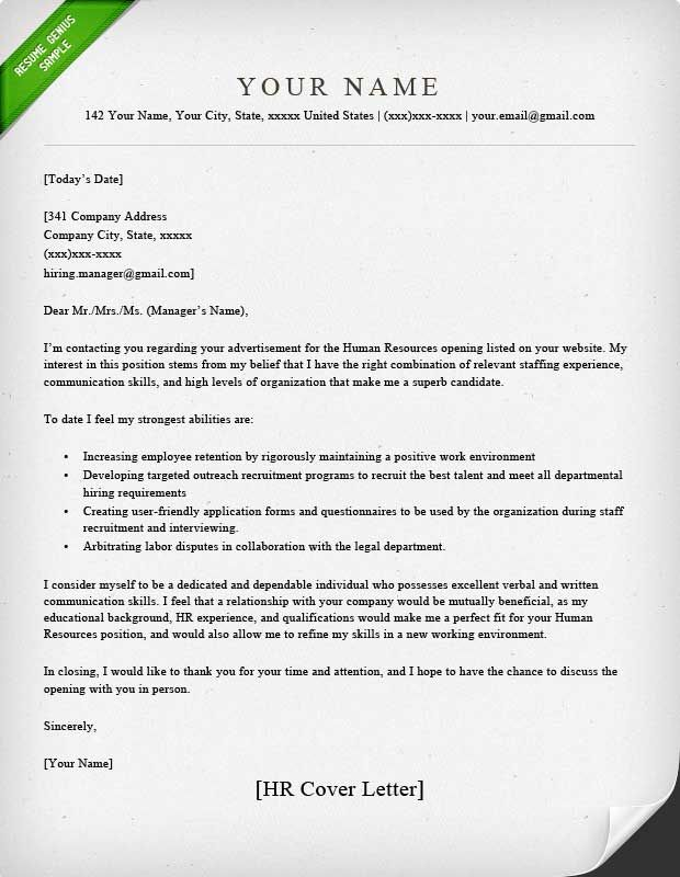 Cover Letter Template Human Resources Cover Letter For Resume