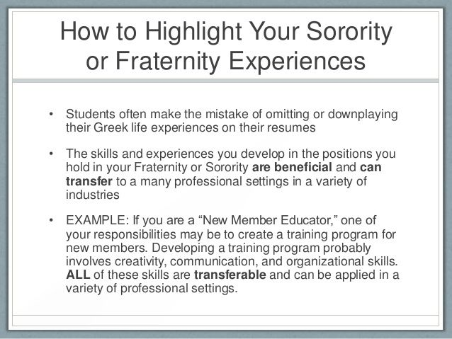 sorority interest letter sample - Google Search Alpha Kappa - sorority resume