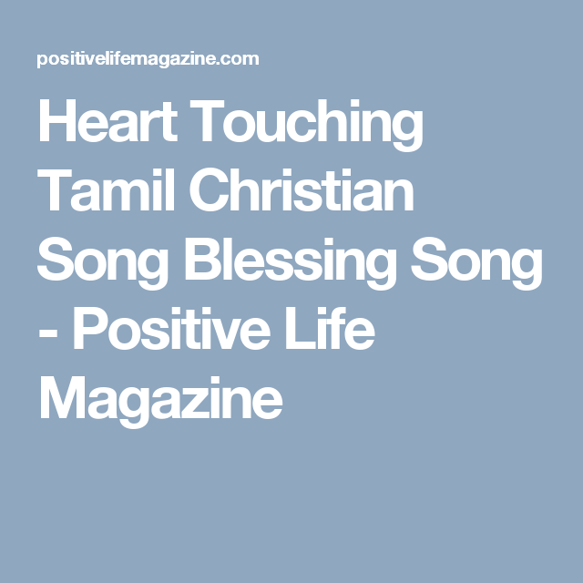 Touching christian songs