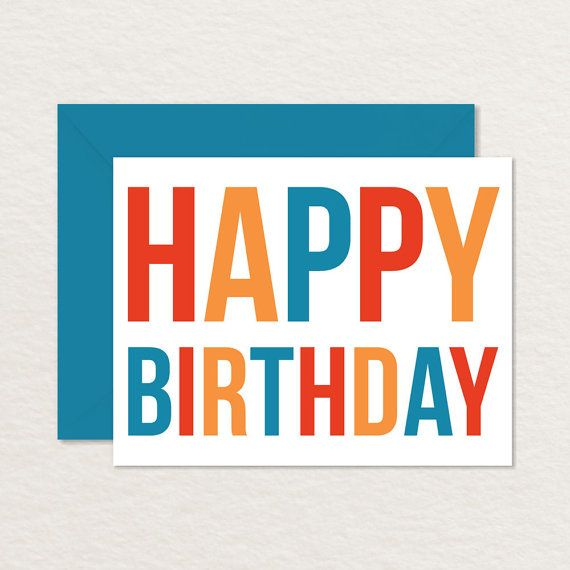 Orange Red Blue Happy Birthday A2 Printable Birthday By Brainooli