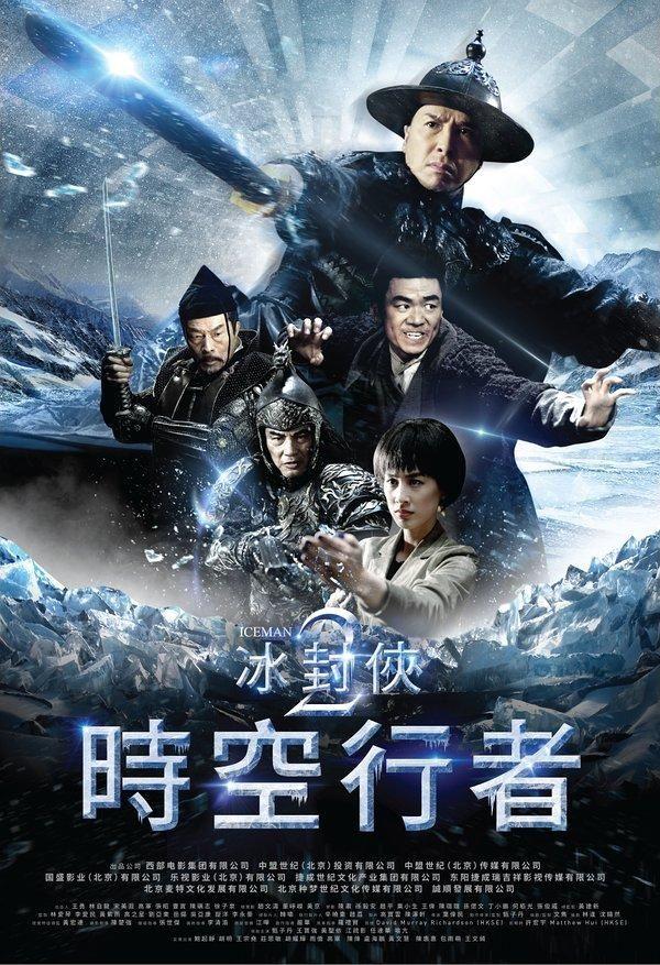 Iceman 2 2017 Com Imagens Filmes De Acao Filmes Hd 1080p