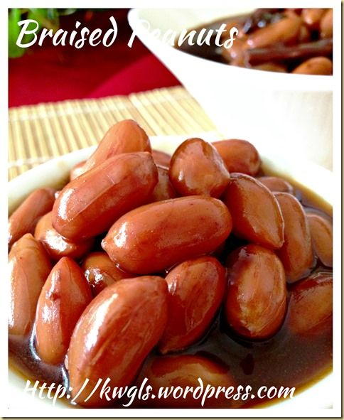 INTRODUCTION Today's post is a simple post on braised peanuts .. Whether Teochew or not I am rather unsure but it was always in the menu of Bakuteh stores, Kuih Chap stores and pig organ soup store...