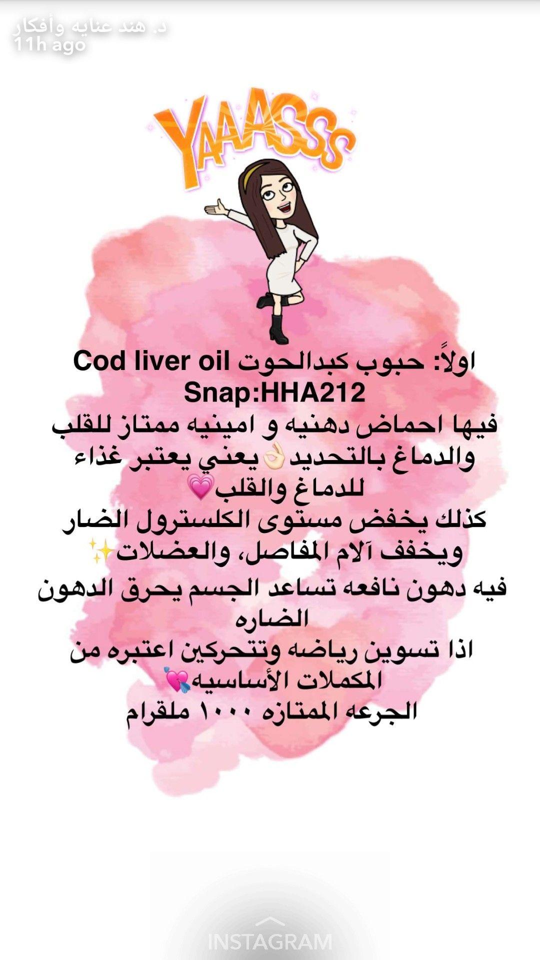 Pin By Hesss On عنايه Health Skin Care Skin Health Health And Wellbeing