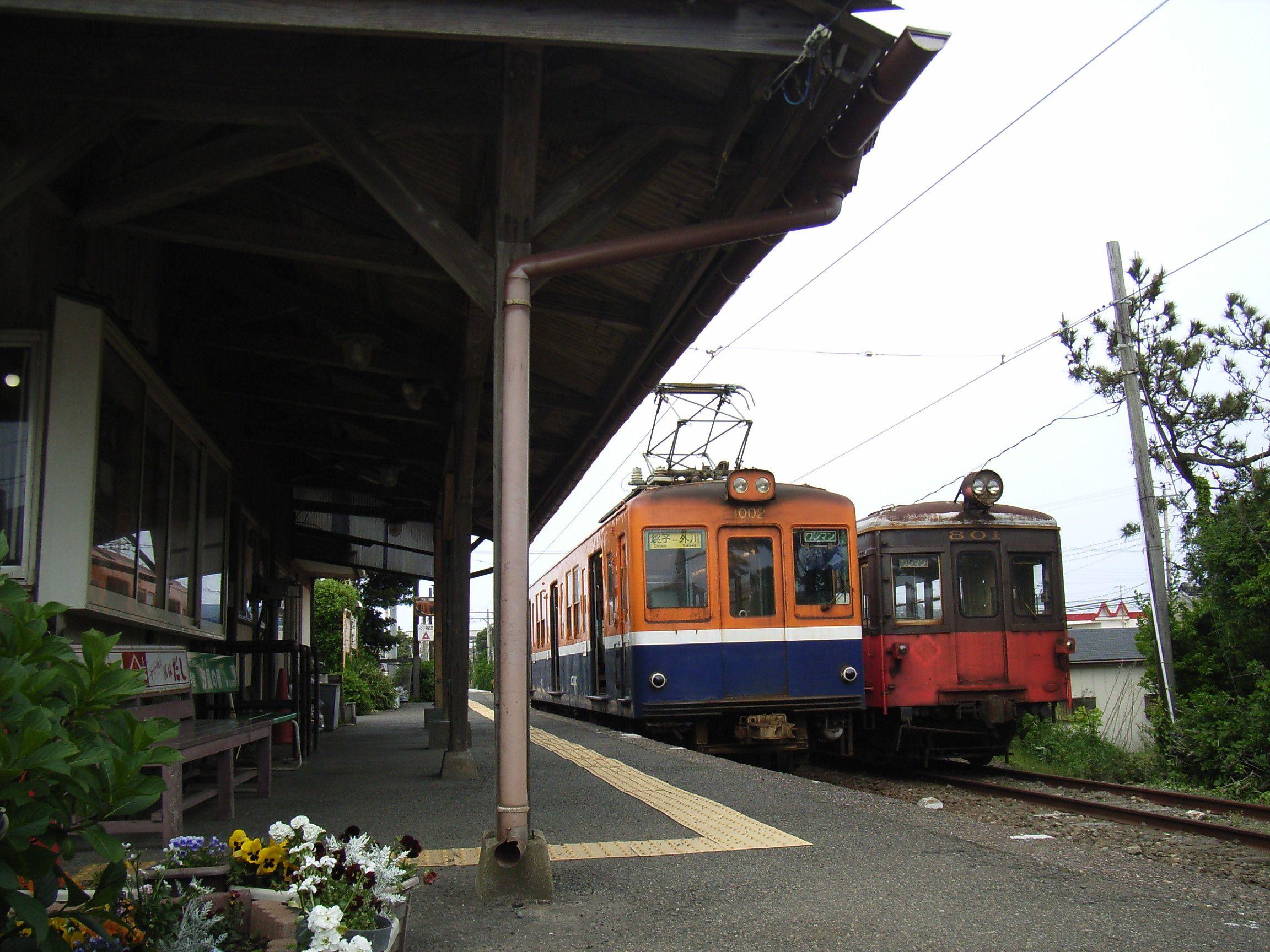 銚子電鉄 デハ1002・801
