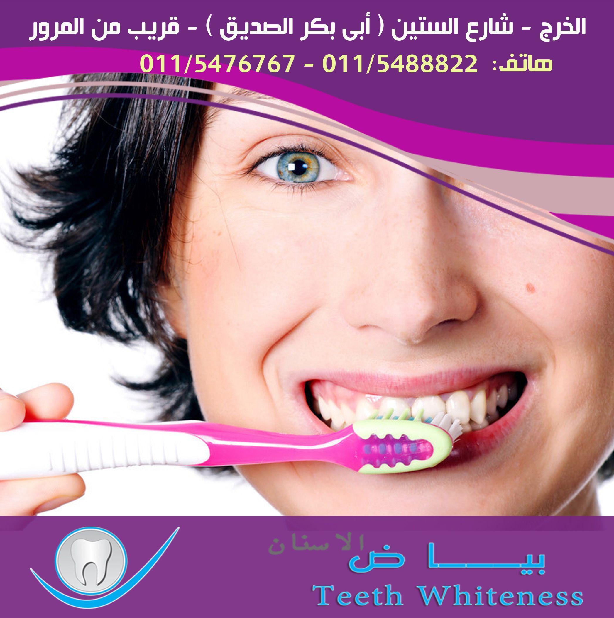المراحل العمرية لظهور الأسنان الدائمة الضرس الأول 6 7 سنوات القاطع المركزي من 7 8 سنوات القاطع الجانبي من 8 9 سنوات الناجذ ال Septum Ring Nose Ring
