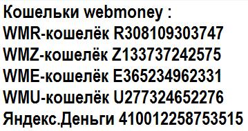"""На сайт проекта """"Красная Армия"""" (всё сугубо добровольно) , как оказалось это очень дорого .. одни не справимся. #RT"""