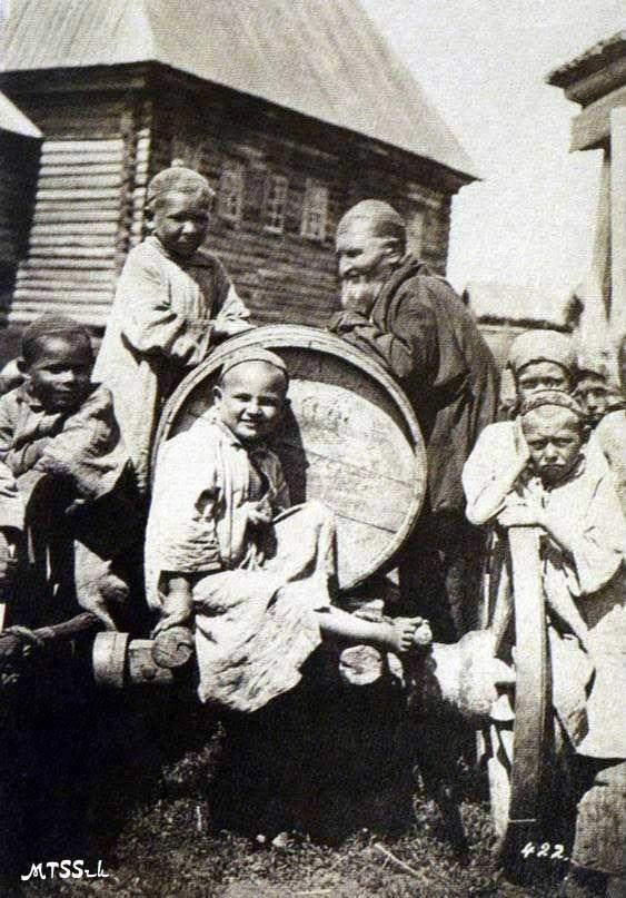 Tatars.Татары Симбирской губернии в 1870 г.   Россия ...