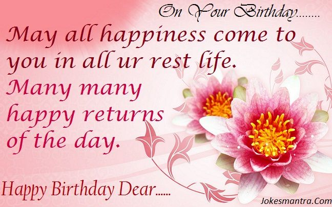 Happy birthday greeting sms