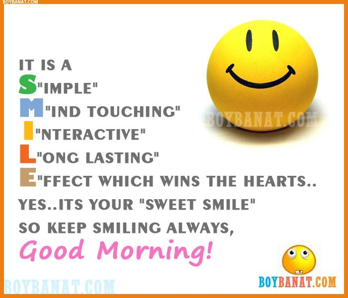 Sweet Good Morning Quotes Sweet Good Morning Quotes  Sweet Good Morning Quotes For Her Tumblr .