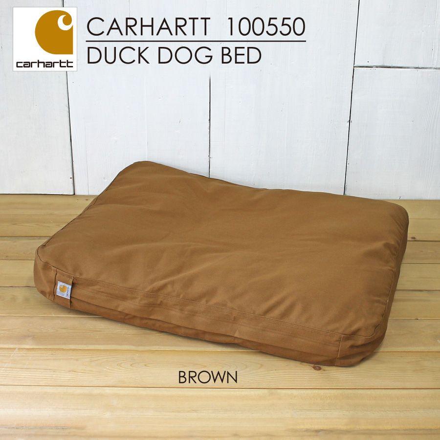 carhartt dog beds - noten animals