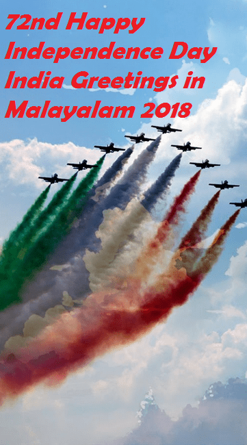 72nd happy independence day india greetings in malayalam 2018 72nd happy independence day india greetings in malayalam 2018 independence day india 2018 pinterest happy independence m4hsunfo
