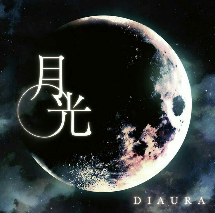 DIAURA 13th single 2016.08.03