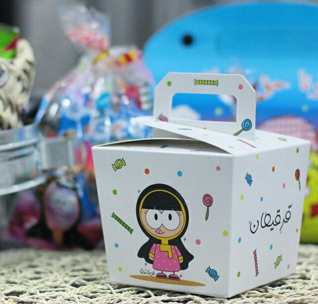 قرقيعان Ramadan Crafts Ramadan Gifts Diy And Crafts