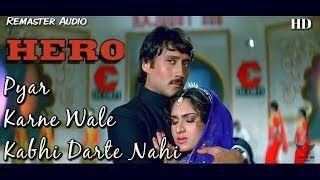 Hero () - Laxmikant-Pyarelal - Listen to Hero songs/music online - MusicIndiaOnline