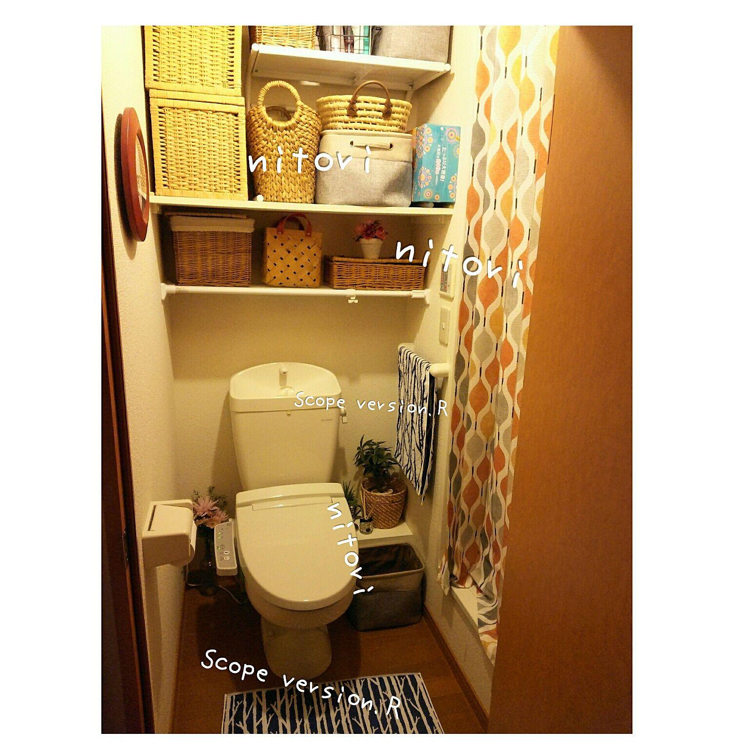 バス トイレ 賃貸 転勤族 新居 転勤族の部屋の記録 などのインテリア