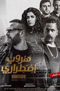 افلام افلام عربية Myegy Movies Online Streaming Movies
