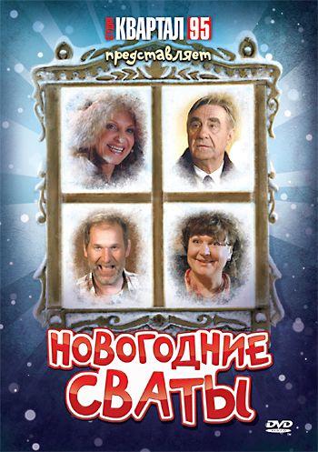 Ru Film Cinema Musicals