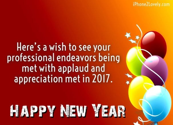 business new year greeting cards