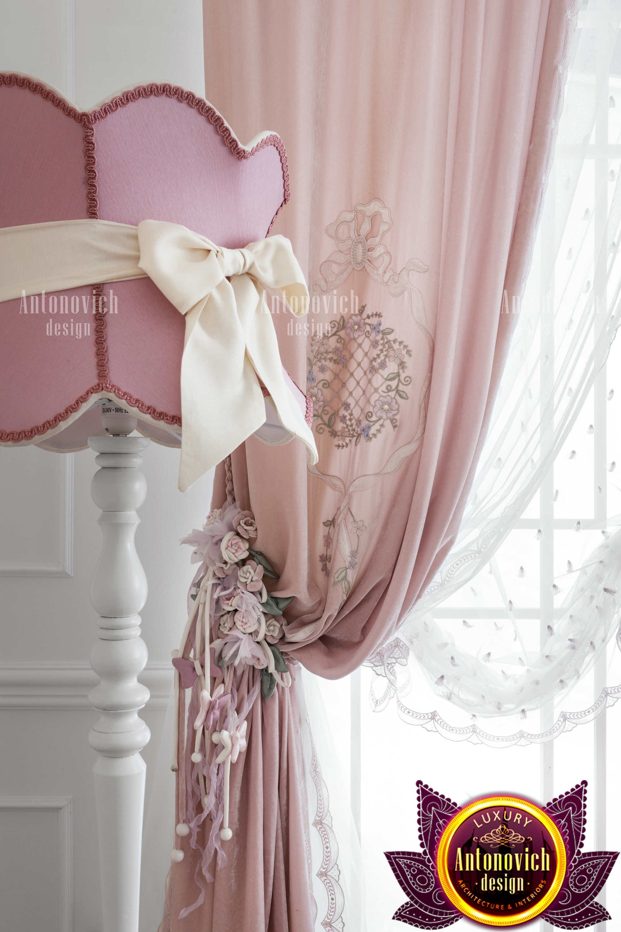Tailoring Of Curtains In Luxury Antonovich Design Is Made Of