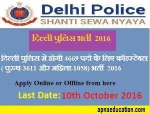Delhi Police Recruitment 2016 4669 Constable Bharti Application Form Check Latest Upcoming Delhi Police Vacancy Noti Police Recruitment Recruitment Education