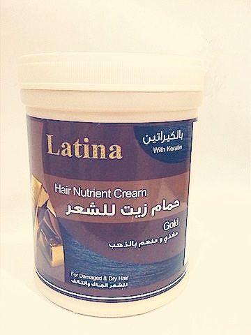 ريفيو حمام زيت لاتينا بالكيراتين والذهب للشعر الجاف والتالف Hair Nutrients Nutrient Hair