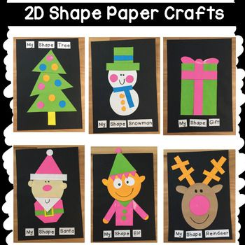 This Packet Includes Printable Pages For 6 Christmas 2d Shape Paper Crafts These Crafts Will Helps S Christmas Card Crafts Paper Crafts Christmas Kindergarten