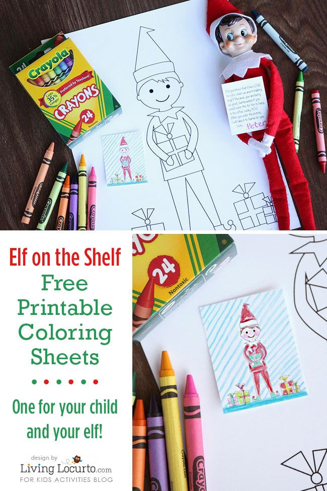 ELF ON THE SHELF SIZED COLORING SHEETS {KID SIZED COLORING SHEETS ...