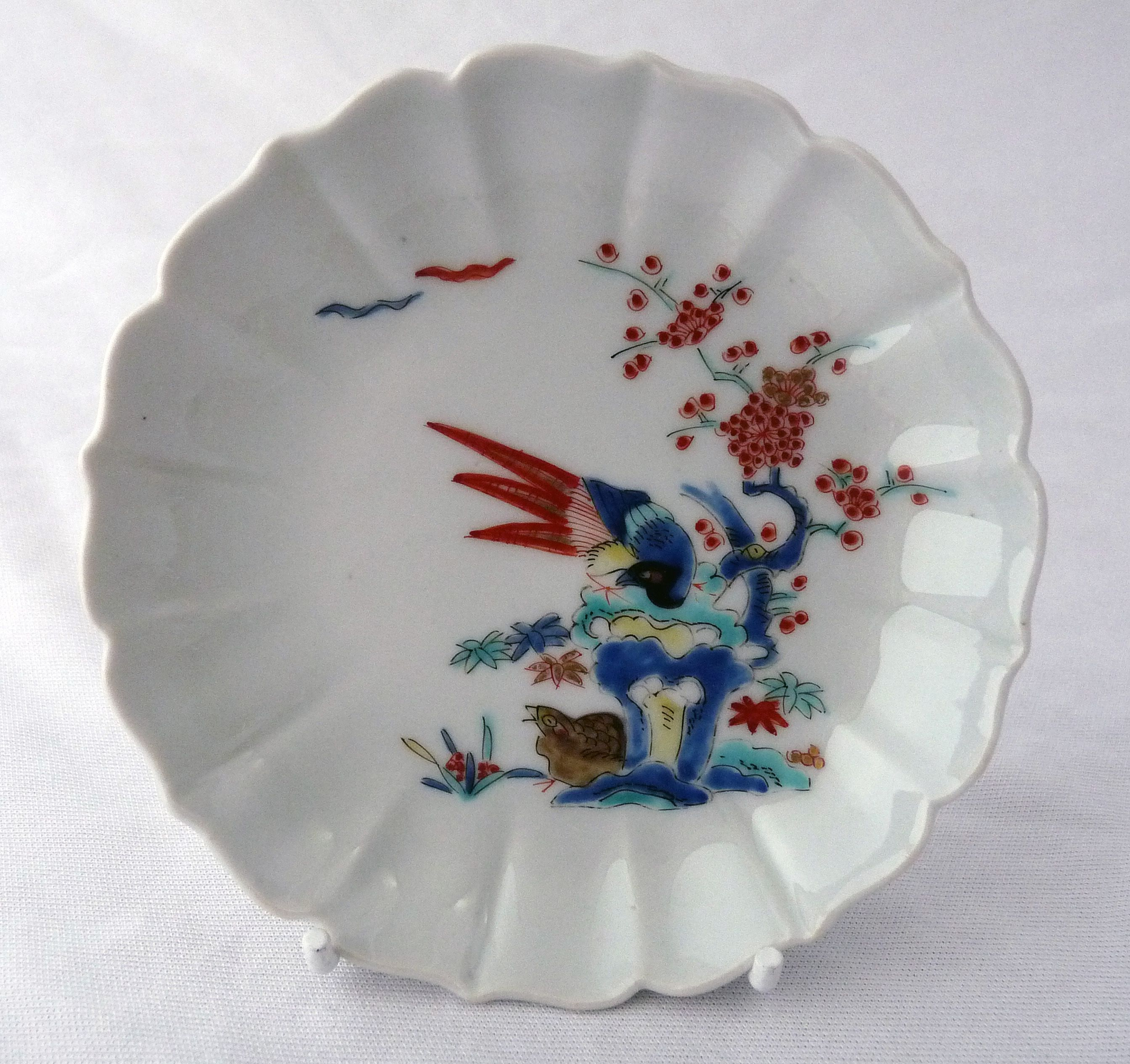 Late 17th to 18th century Japanese Kakiemon Small Saucer