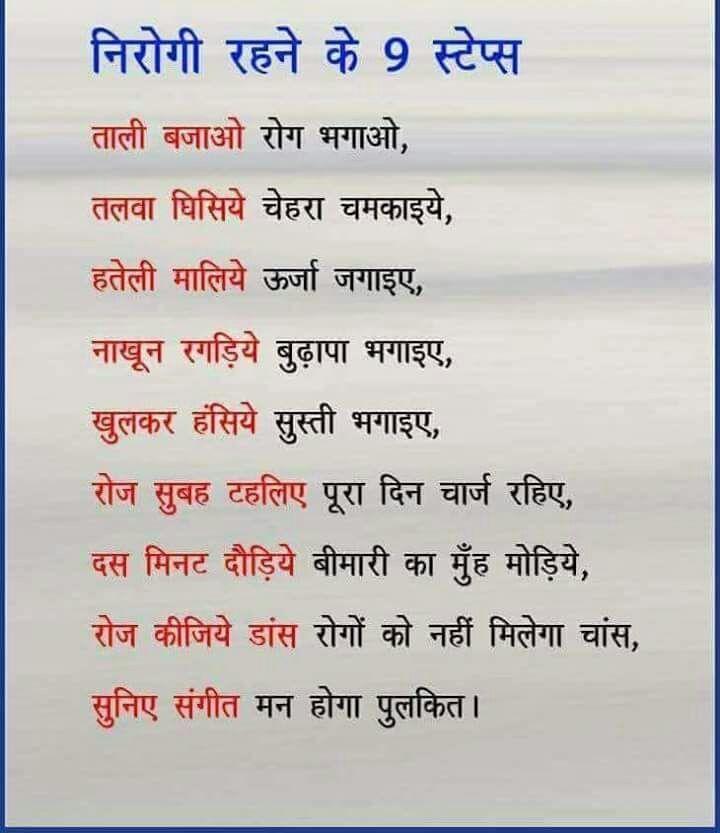 Idea by divya rathore on Life Hacks   Health facts ...