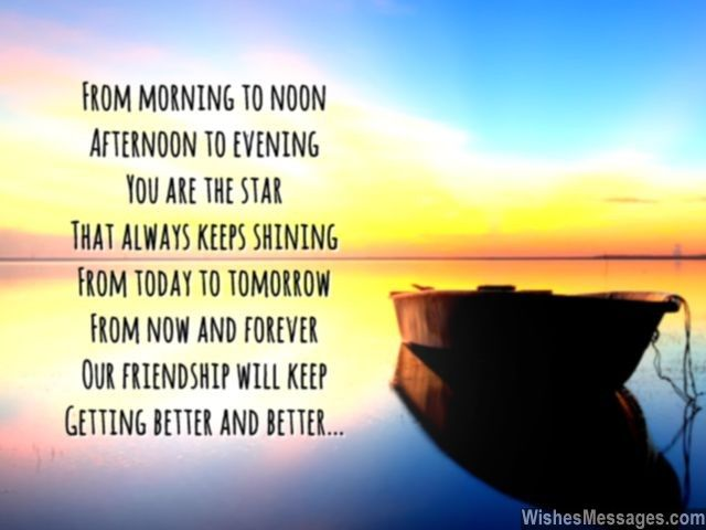Sweet Good Morning Poems For Friend