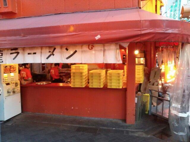 ●金龍ラーメン [近鉄日本橋] http://alike.jp/restaurant/target_top/1209745/#今日のAlike